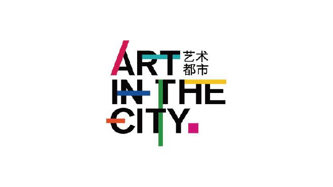 art in city